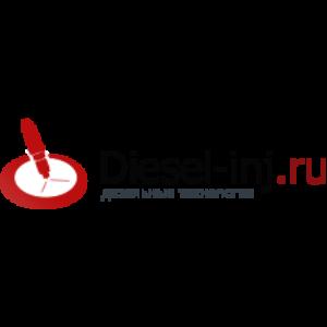 (c) Diesel-inj.ru